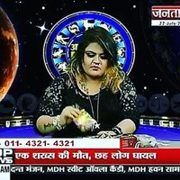 Celebrity tarot card reader, world's youngest professional tarot card reader TV show on Janta Tv Divine mystical healer and child prodigy