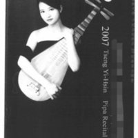 Chinese Lute Pipa, Guqin Qin, Piano, Music Theory, Mandarin and Arts Administration