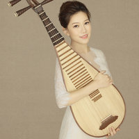 Offering Chinese traditional instrument - pipa 琵琶 and ABRSM theory lessons in Reading